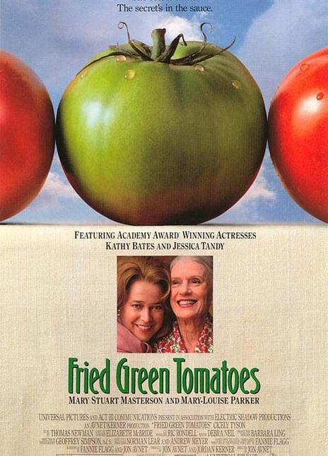 《油炸绿番茄》电影好看吗?油炸绿番茄影评及简介
