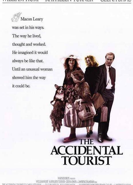 《意外的旅客》电影好看吗?意外的旅客影评及简介