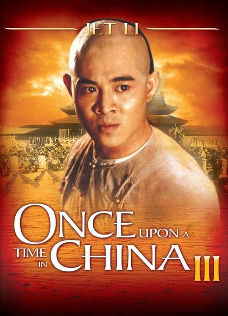 《黄飞鸿之三:狮王争霸》电影好看吗?黄飞鸿之三:狮王争霸影评及简介