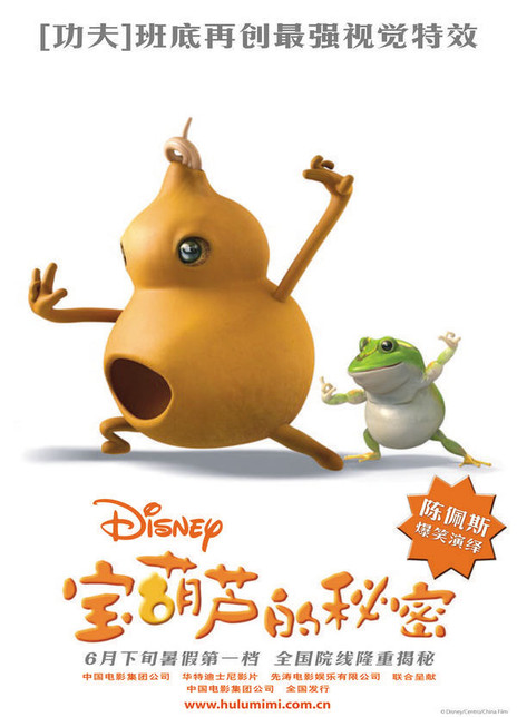《宝葫芦的秘密》电影好看吗?宝葫芦的秘密影评及简介
