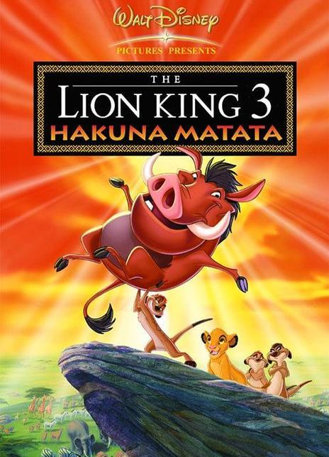 《狮子王3》电影好看吗?狮子王3影评及简介