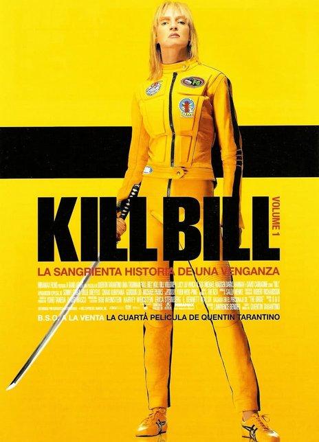 《杀死比尔》电影好看吗?杀死比尔影评及简介