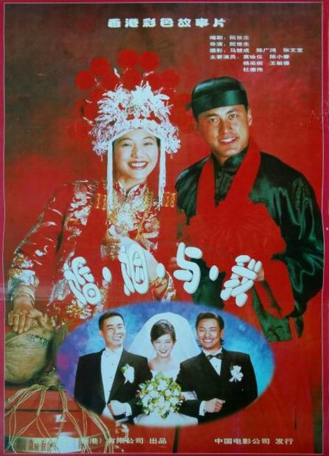 《完全结婚手册》电影好看吗?完全结婚手册影评及简介