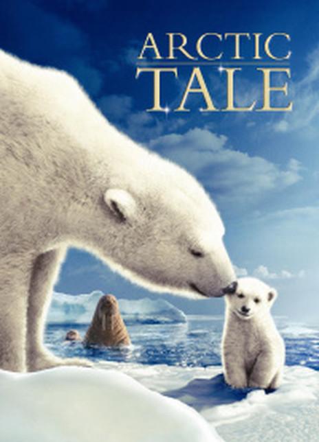 《北极故事》电影好看吗?北极故事影评及简介