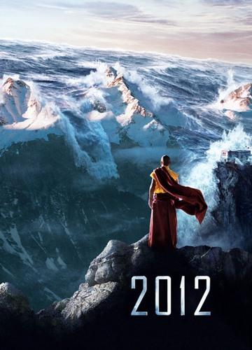 《2012》电影好看吗?2012影评及简介