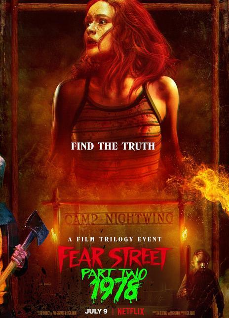 《恐惧街2》电影好看吗?恐惧街2影评及简介