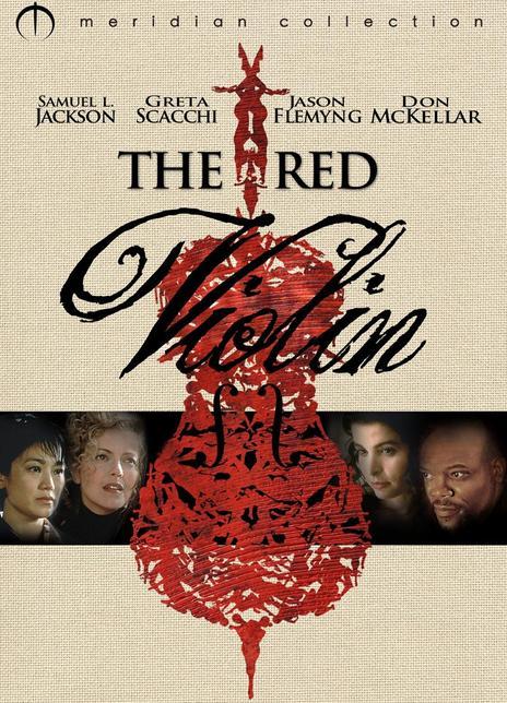《红色小提琴》电影好看吗?红色小提琴影评及简介
