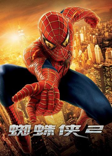 《蜘蛛侠2》电影好看吗?蜘蛛侠2影评及简介
