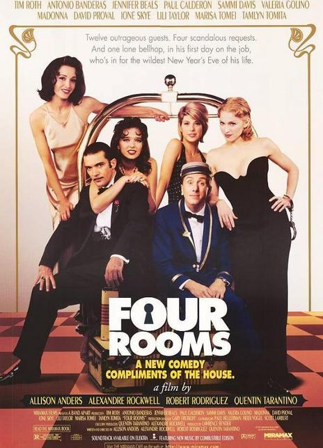 《四个房间》电影好看吗?四个房间影评及简介