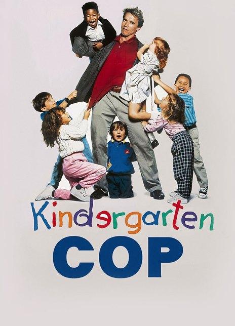 《幼儿园警探》电影好看吗?幼儿园警探影评及简介