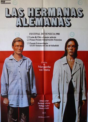 《德国姊妹》电影好看吗?德国姊妹影评及简介