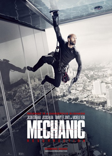 《机械师2:复活》电影好看吗?机械师2:复活影评及简介