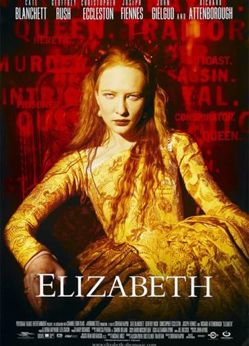 《伊丽莎白》电影好看吗?伊丽莎白影评及简介