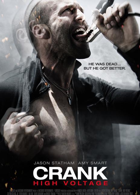 《怒火攻心2:高压电》电影好看吗?怒火攻心2:高压电影评及简介