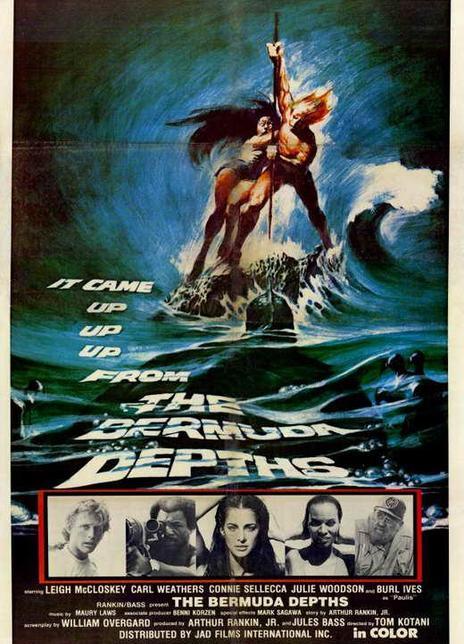 《深海巨灵大海龟》电影好看吗?深海巨灵大海龟影评及简介