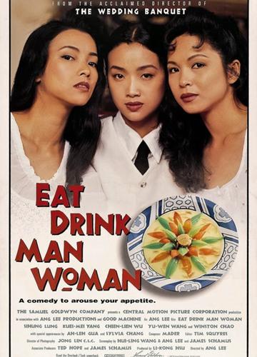 《饮食男女》电影好看吗?饮食男女影评及简介