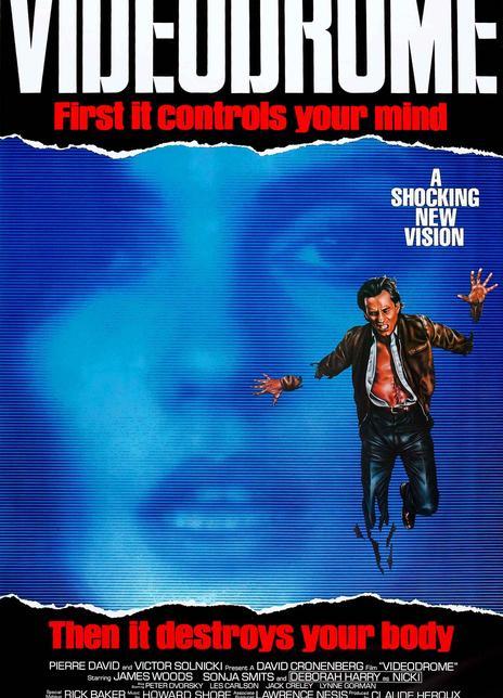 《录影带谋杀案》电影好看吗?录影带谋杀案影评及简介