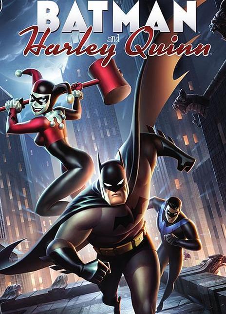 《蝙蝠侠与哈莉·奎恩》电影好看吗?蝙蝠侠与哈莉·奎恩影评及简介