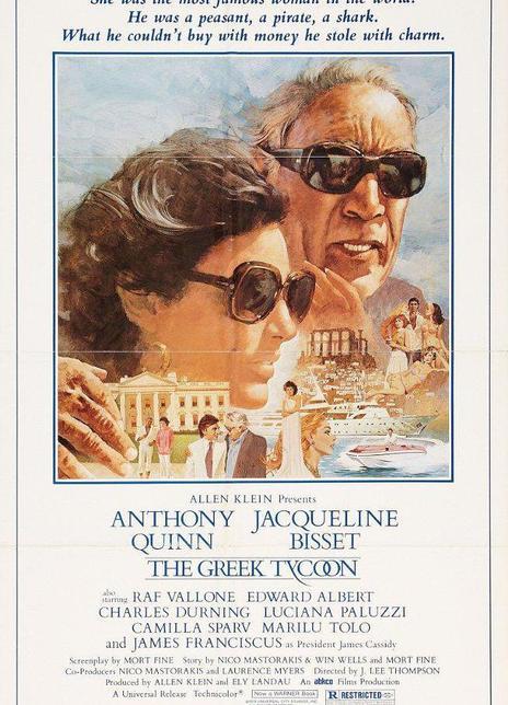 《希腊大亨》电影好看吗?希腊大亨影评及简介
