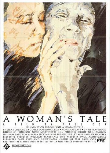 《女人的故事》电影好看吗?女人的故事影评及简介