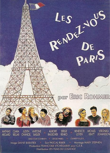 《人约巴黎》电影好看吗?人约巴黎影评及简介