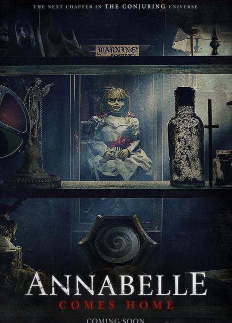 《安娜贝尔3:回家》电影好看吗?安娜贝尔3:回家影评及简介