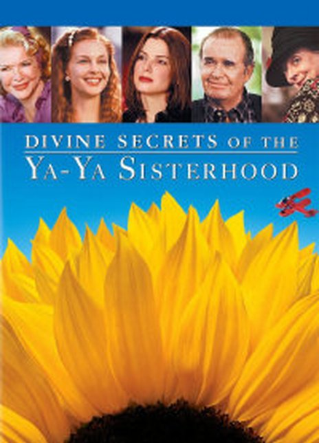《丫丫姐妹们的神圣秘密》电影好看吗?丫丫姐妹们的神圣秘密影评及简介