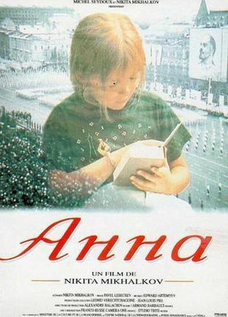 《安娜成长篇》电影好看吗?安娜成长篇影评及简介