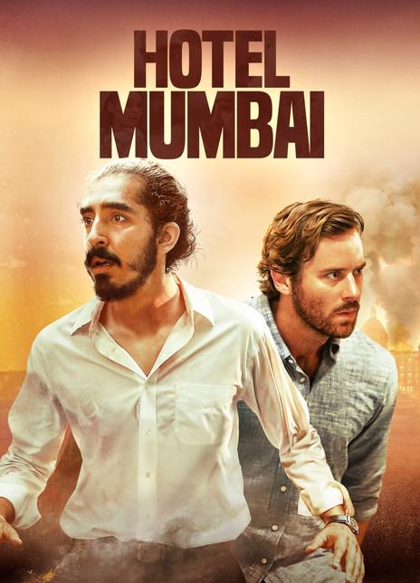 《孟买酒店》电影好看吗?孟买酒店影评及简介