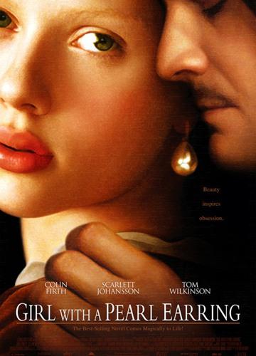 《戴珍珠耳环的少女》电影好看吗?戴珍珠耳环的少女影评及简介