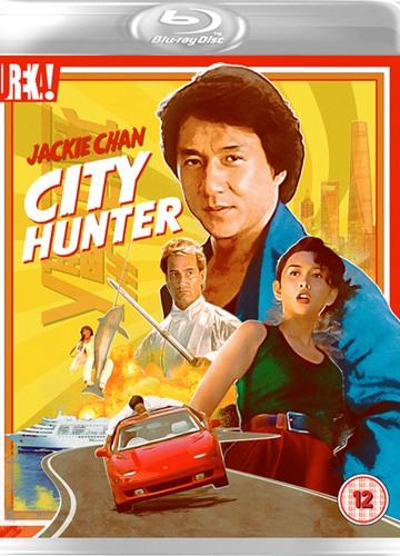 《城市猎人》电影好看吗?城市猎人影评及简介