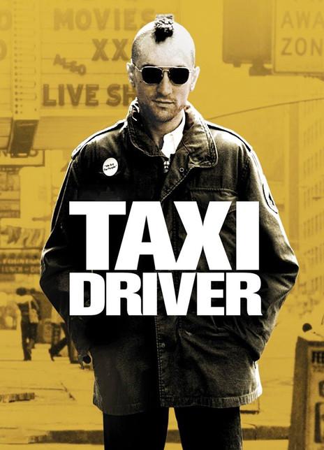 《出租车司机》电影好看吗?出租车司机影评及简介