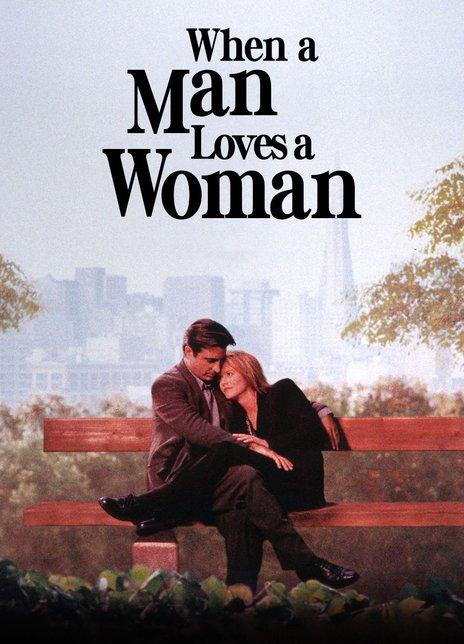 《当男人爱上女人》电影好看吗?当男人爱上女人影评及简介