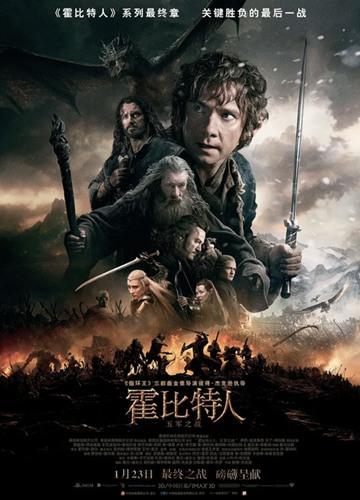 《霍比特人3:五军之战》电影好看吗?霍比特人3:五军之战影评及简介