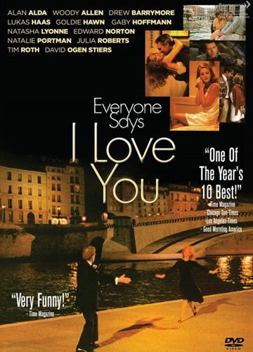 《人人都说我爱你》电影好看吗?人人都说我爱你影评及简介