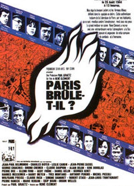 《巴黎战火》电影好看吗?巴黎战火影评及简介