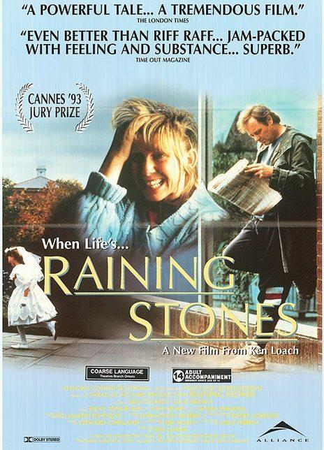 《石雨》电影好看吗?石雨影评及简介