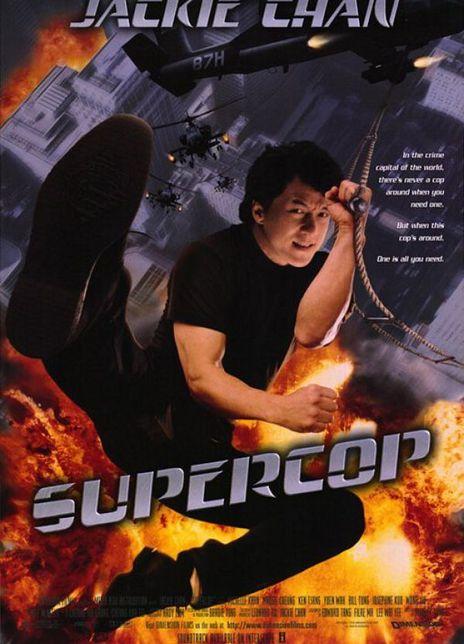 《警察故事3:超级警察》电影好看吗?警察故事3:超级警察影评及简介