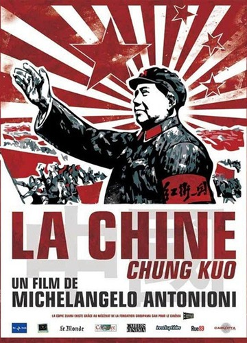 《中国》电影好看吗?中国影评及简介